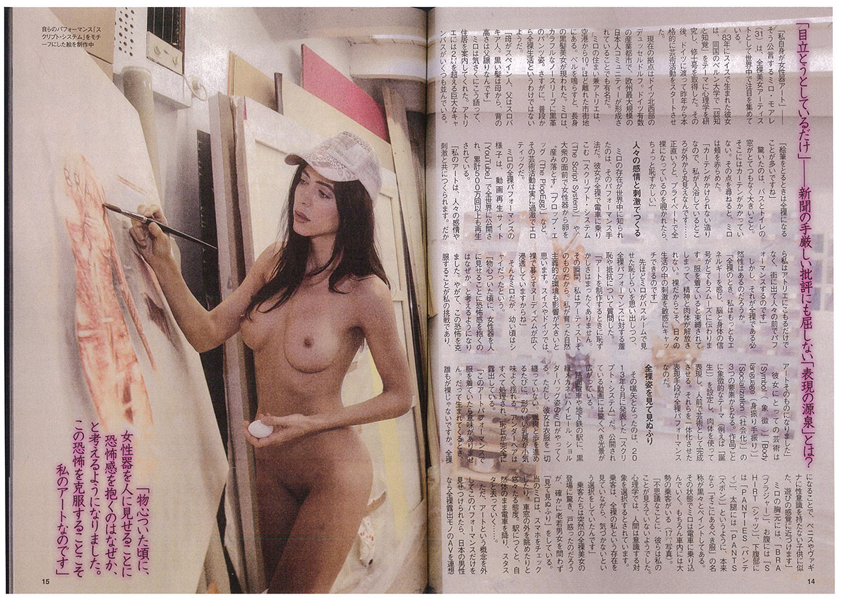 Weekly Post Japan printed Interview pt.2 - October 27 2014