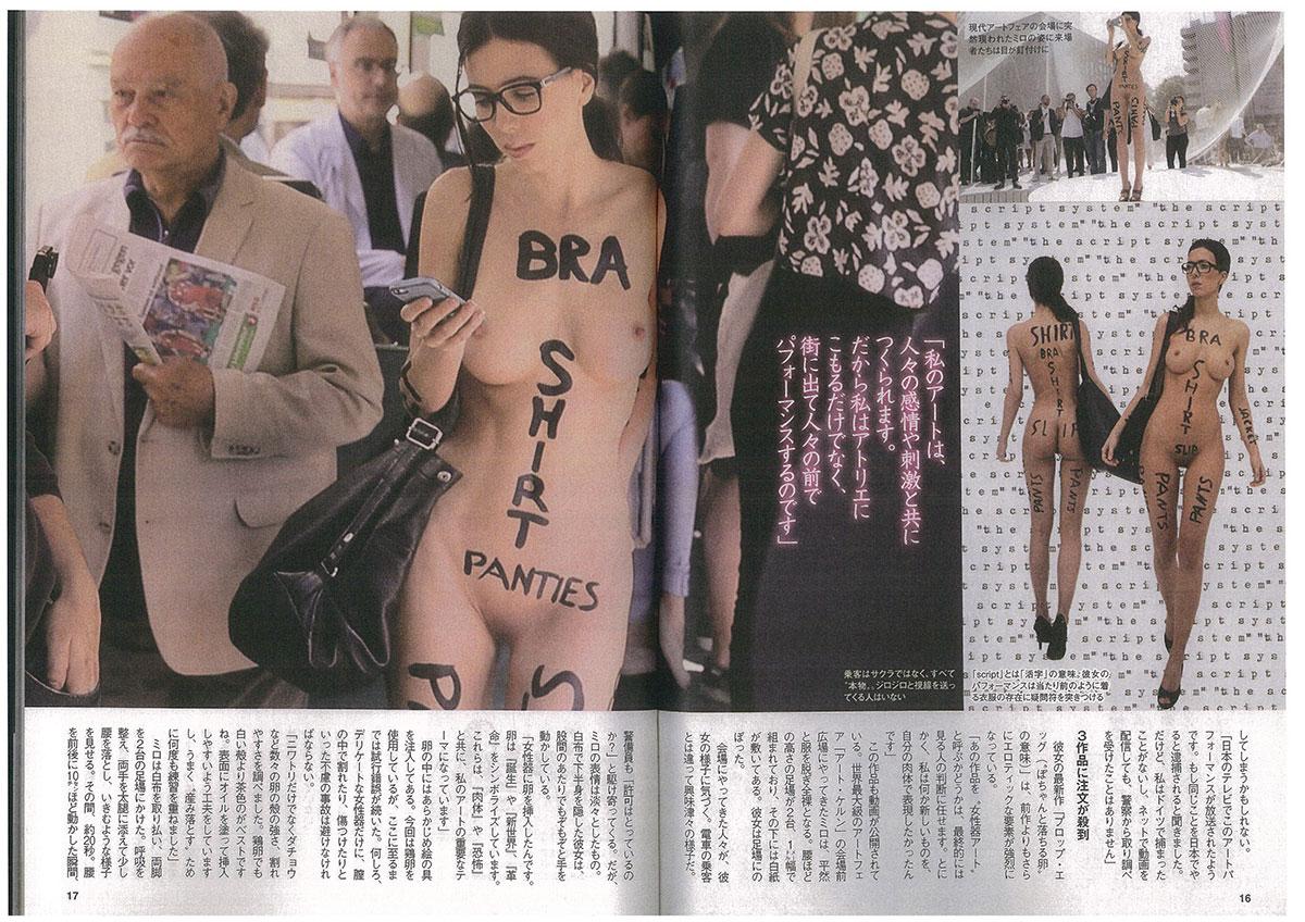Weekly Post Japan printed Interview pt.3 - October 27 2014