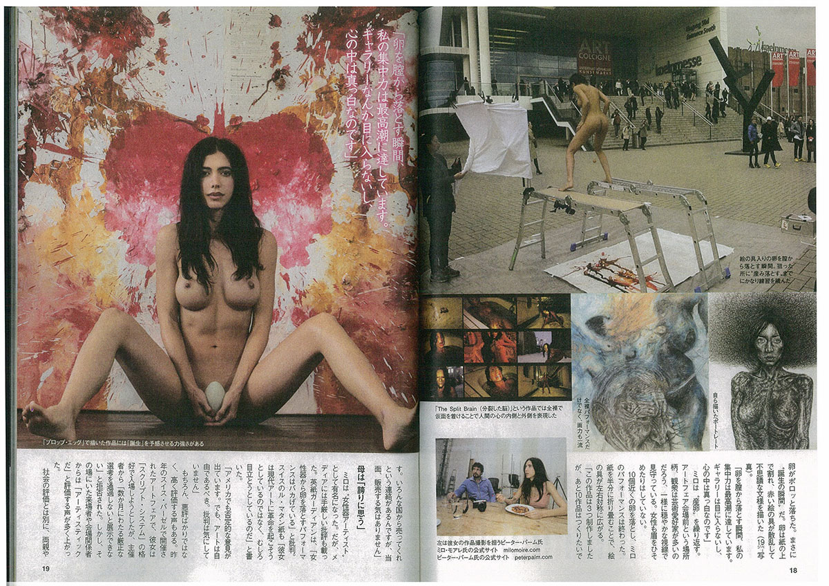 Weekly Post Japan printed Interview pt.4 - October 27 2014